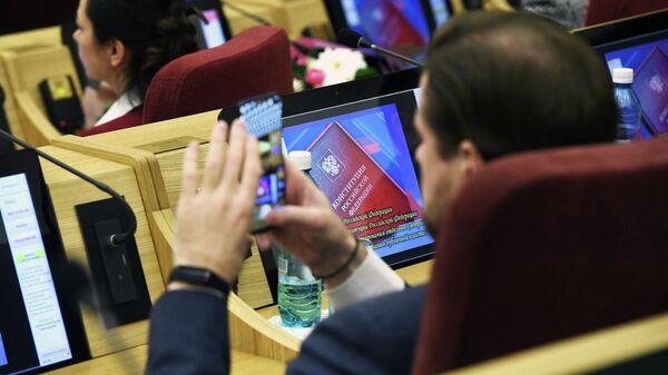 Депутаты на внеочередной сессии Законодательного собрания Новосибирской области по рассмотрению закона РФ о поправке к Конституции РФ