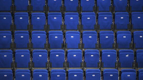 Пустые зрительские трибуны
