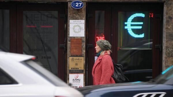 Табло с символикой евро на обменном пункте в Москве