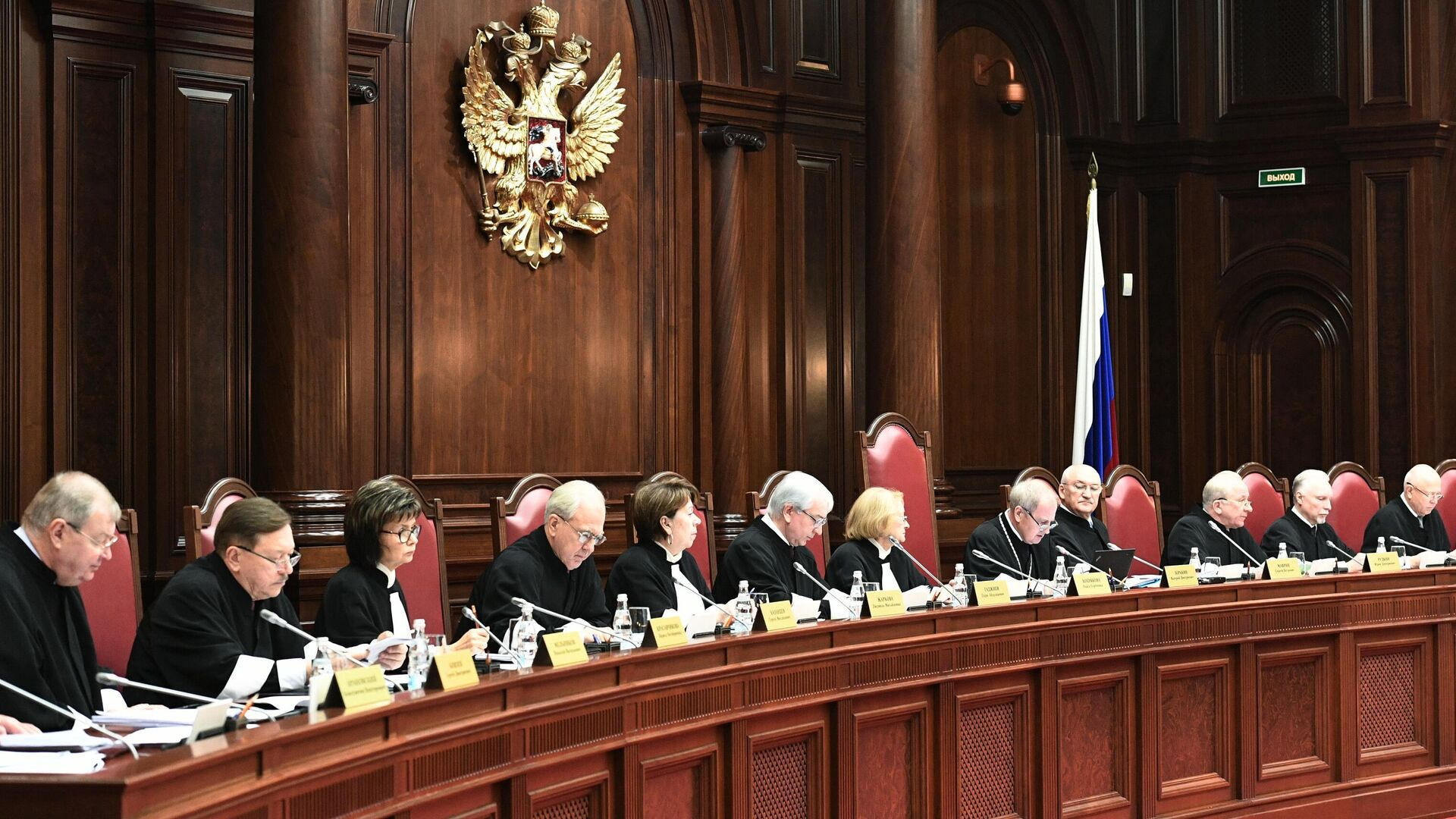 Заседание Конституционного суда РФ - РИА Новости, 1920, 13.10.2020