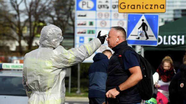 Пункт измерения температуры на польско-немецкой границе