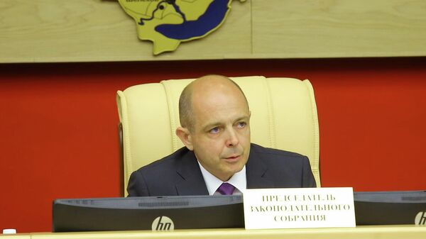 Спикер иркутского заксобрания Сергей Сокол ушел в отставку