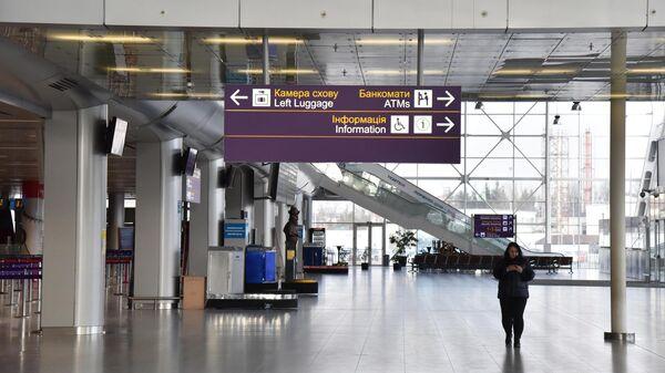 Пустое помещение терминала международного аэропорта Львов имени Даниила Галицкого
