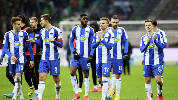 Футболисты Герты после матча немецкой Бундеслиги