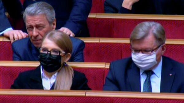 Стоп-кадр трансляции заседания Верховной рады Украины. 17 марта 2020