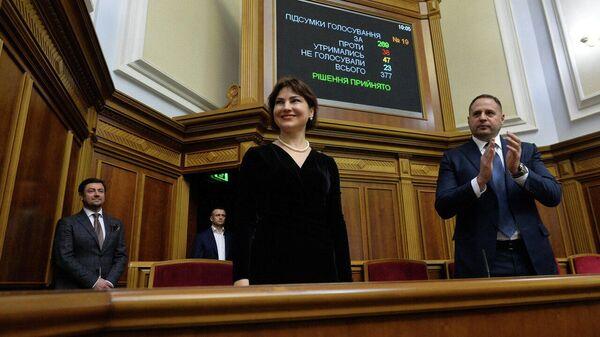 Ирина Венедиктова на заседании Верховной рады Украины