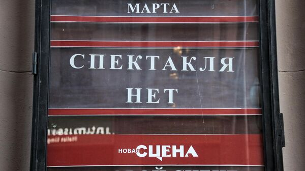 Афиша Государственного академического театра имени Евгения Вахтангова в Москве