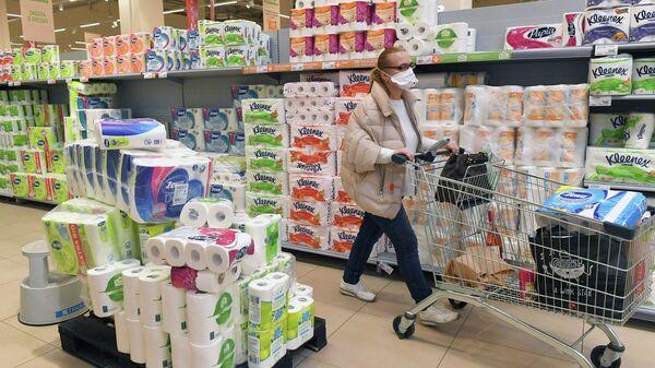 Продажа туалетной бумаги в супермаркете