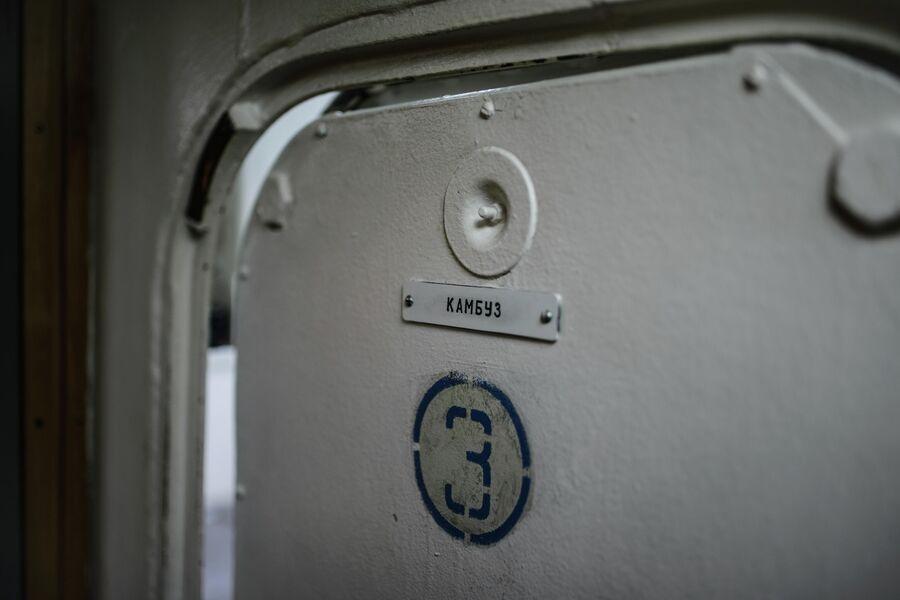 Дверь в камбуз атомной подводной лодки Северодвинск