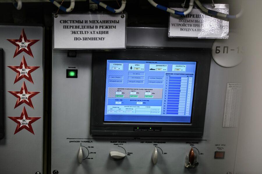 Дисплей в центральном посту атомной подводной лодки Северодвинск