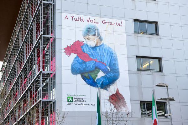 Изображение на стене больницы имени Папы Джованни XXIII в Бергамо