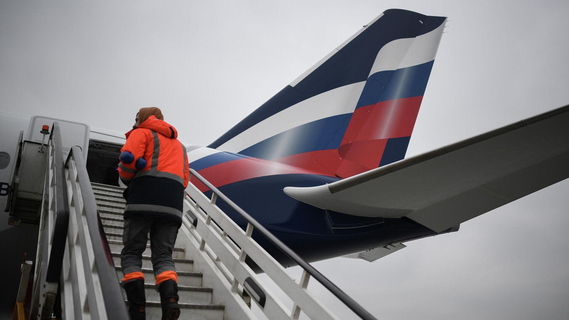"""В Нью-Йорке подтвердили отсутствие угрозы на борту """"Аэрофлота"""""""