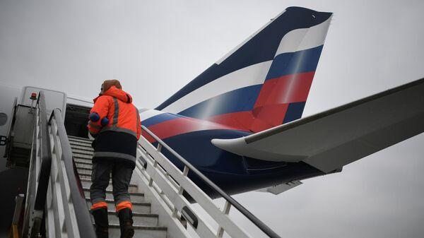 Самолет Airbus A350-900 в Международном аэропорту Шереметьево