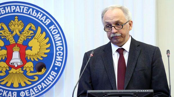 Председатель Московской городской избирательной комиссии Юрий Ермолов в ЦИК России