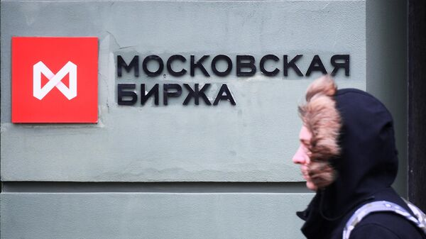 Вывеска на здании Московской биржи