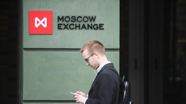 Мосбиржа не намерена останавливать торги при повышенной волатильности