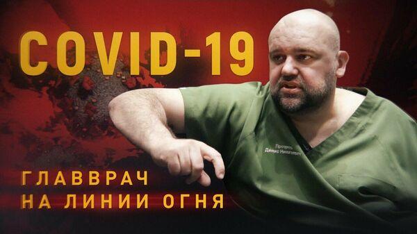 https://cdn24.img.ria.ru/images/07e4/03/14/1568898934_0:0:1280:720_600x0_80_0_0_59ae7c26a823c94ddcb863eade99fd69.jpg