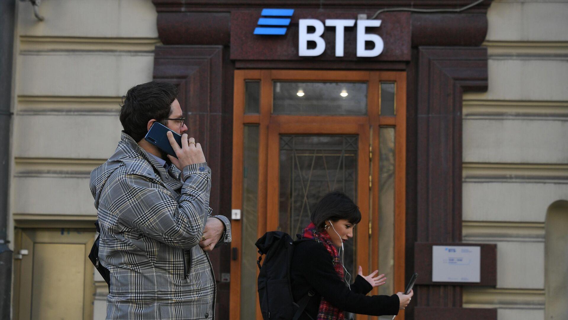 Прохожие у отделения банка ВТБ на одной из улиц в Москве - РИА Новости, 1920, 02.12.2020