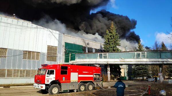 Пожар на алюминиевом заводе в Московской области. 21 марта 2020