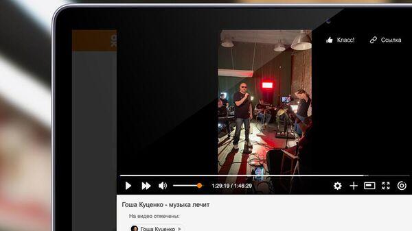Гоша Куценко с концертом Музыка лечит