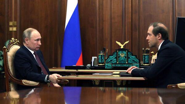 Президент РФ Владимир Путин и министр промышленности и торговли РФ Денис Мантуров