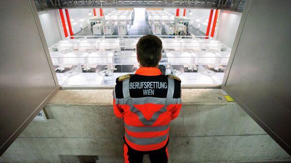 Специально построенная больница скорой помощи для пациентов, инфицированных коронавирусом в Вене