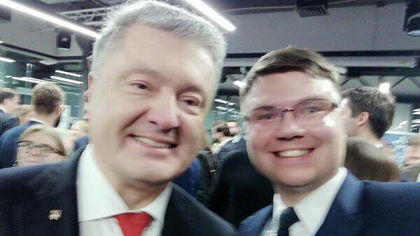 Петр Порошенко и Алексей Кириенко