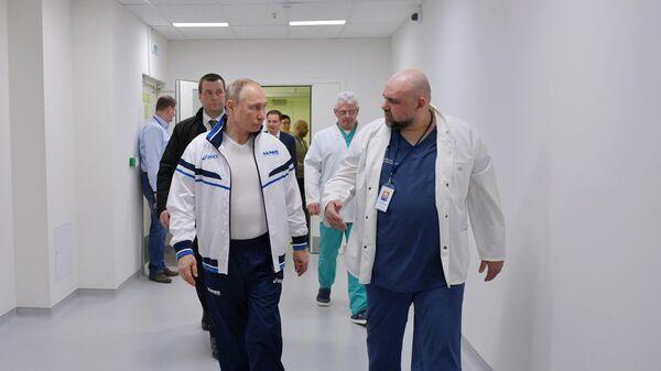 Президент РФ Владимир Путин во время посещения больницы, предназначенной для пациентов с подозрением на коронавирус, в Коммунарке