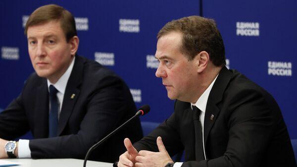 Дмитрий Медведев проводит встречу с кандидатами на должности секретарей региональных отделений партии Единая Россия