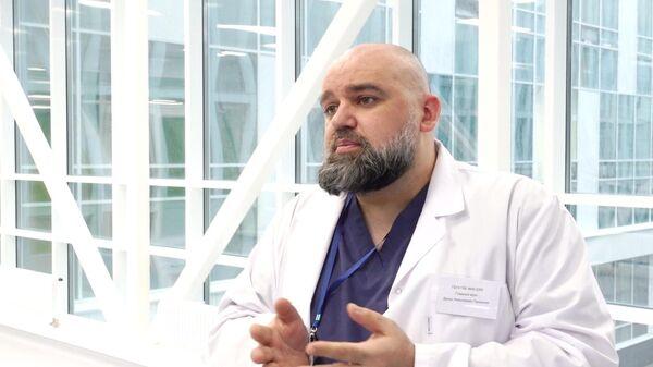Больница в Коммунарке примет пациентов с подозрением на коронавирус