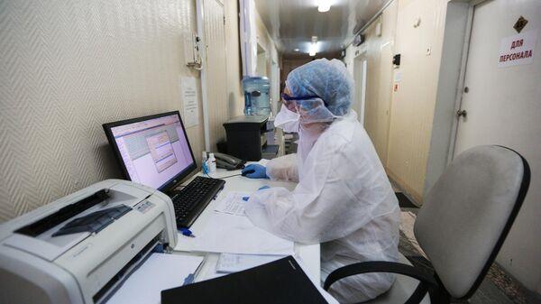 Медицинский работник в обсерваторе  ГОАУЗ Мурманский областной центр специализированных видов медицинской помощи