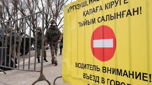 Ситуация в Казахстане в связи COVID-19