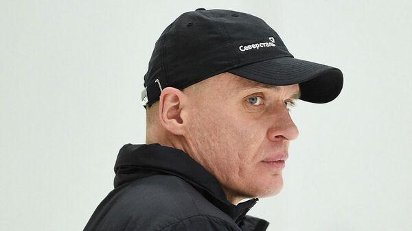Главный тренер хоккейного клуба Северсталь Андрей Разин