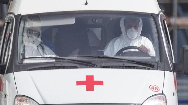 Бригада скорой медицинской помощи