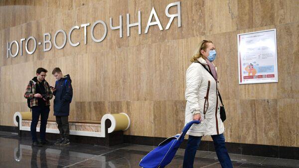 Открытие второго участка Некрасовской линии метро
