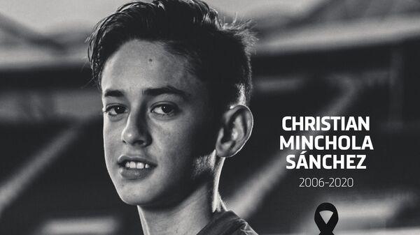 Скончавшийся 14-летний футболист мадридского Атлетико Кристиан Минчола