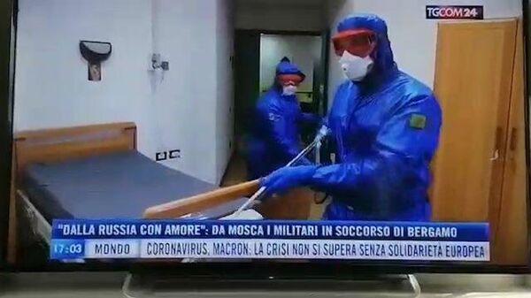 Итальянский телеканал Tgcom24 показал кадры работы российских специалистов в Бергамо