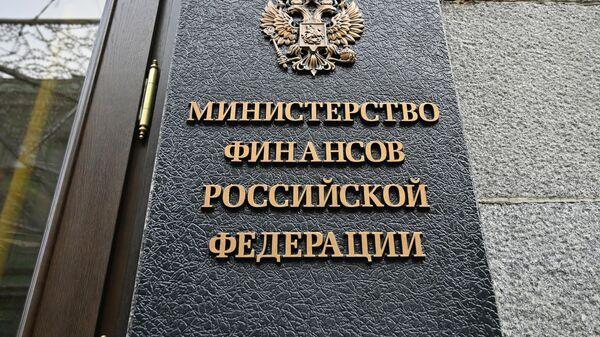 Россия и Мальта согласовали повышение налога на дивиденды и проценты