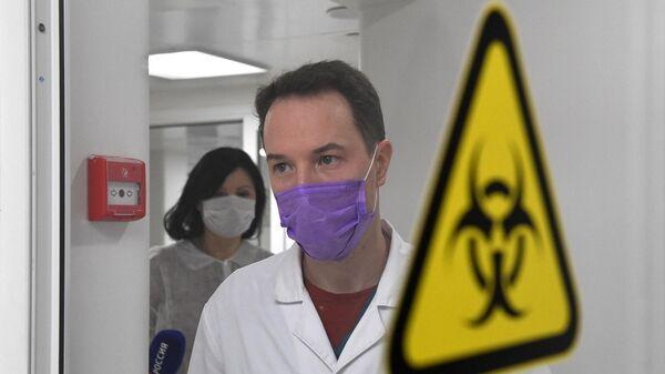 Вирусологическая лаборатория Центра гигиены и эпидемиологии Роспотребнадзора