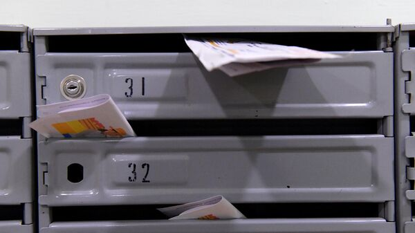 Квитанции об оплате услуг ЖКХ в почтовых ящиках многоквартирного дома