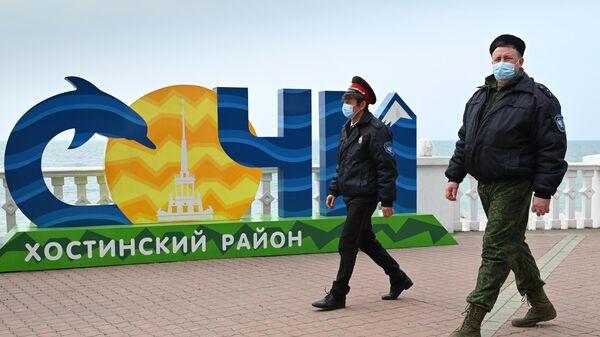 Мобильный отряд самоконтроля патрулирует улицы Сочи
