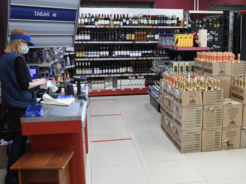лоза магазин алкогольной продукции и табачных изделий