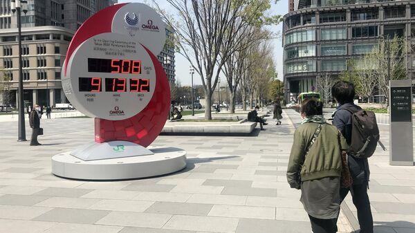 Часы обратного отсчёта до старта Паралимпийских игр в Токио