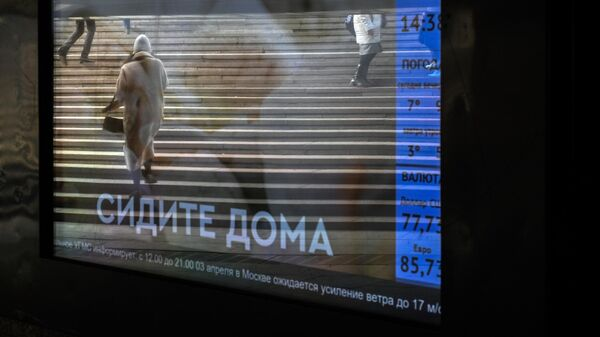 Информационный экран в переходе в Москве