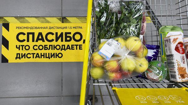Дистанционная разметка в супермаркете