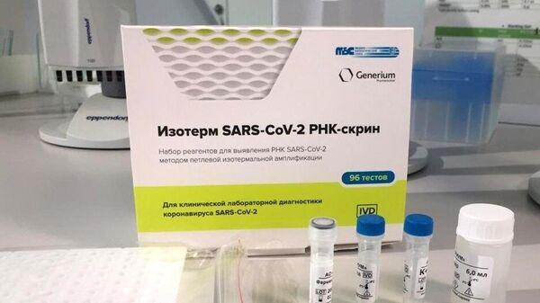 Экспресс-тест на коронавирус COVID-19 биофармацевтической компании Генериум