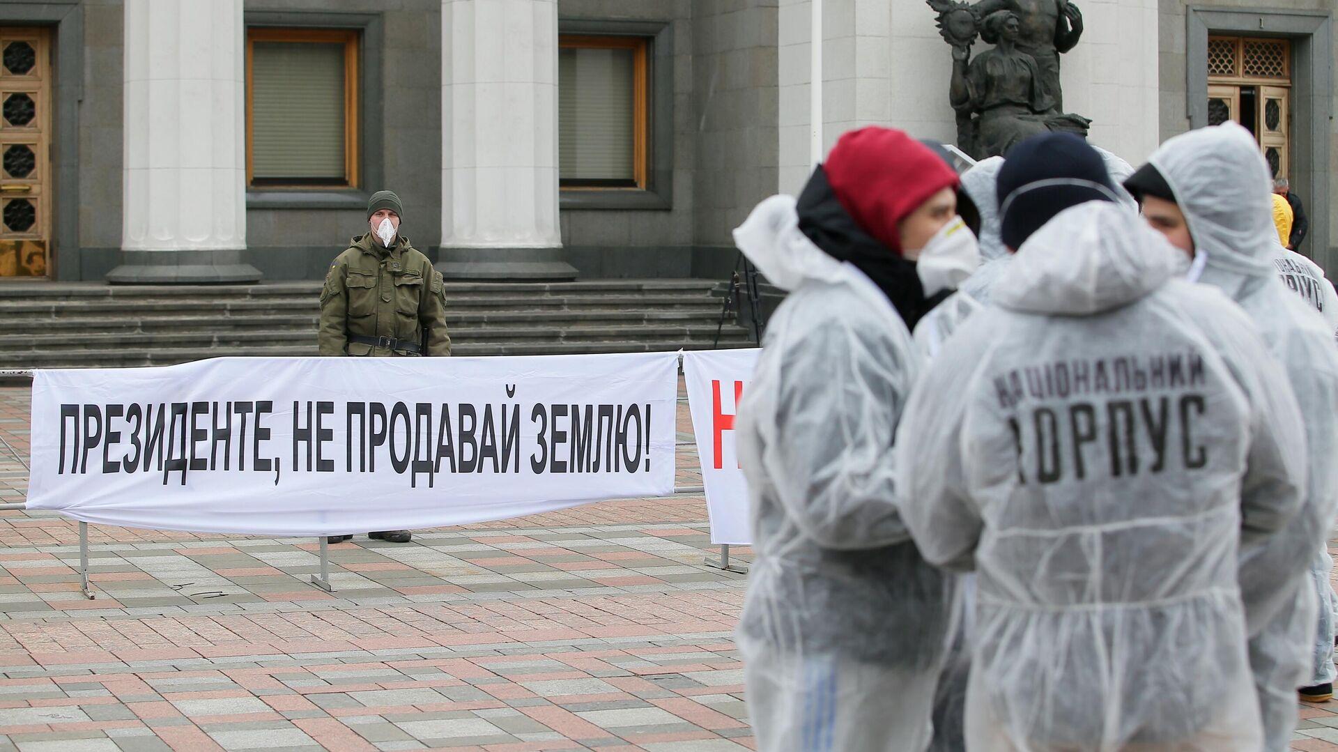 Участники акции протеста Раду на карантин выступают у здания Верховной рады Украины в Киеве - РИА Новости, 1920, 12.05.2021