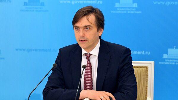 Министр просвещения РФ Сергей Кравцов во время брифинга в Москве