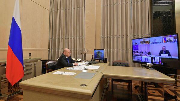 Председатель правительства РФ Михаил Мишустин проводит совещание по вопросам, предложенным фракцией Справедливая России в Государственной Думе РФ,