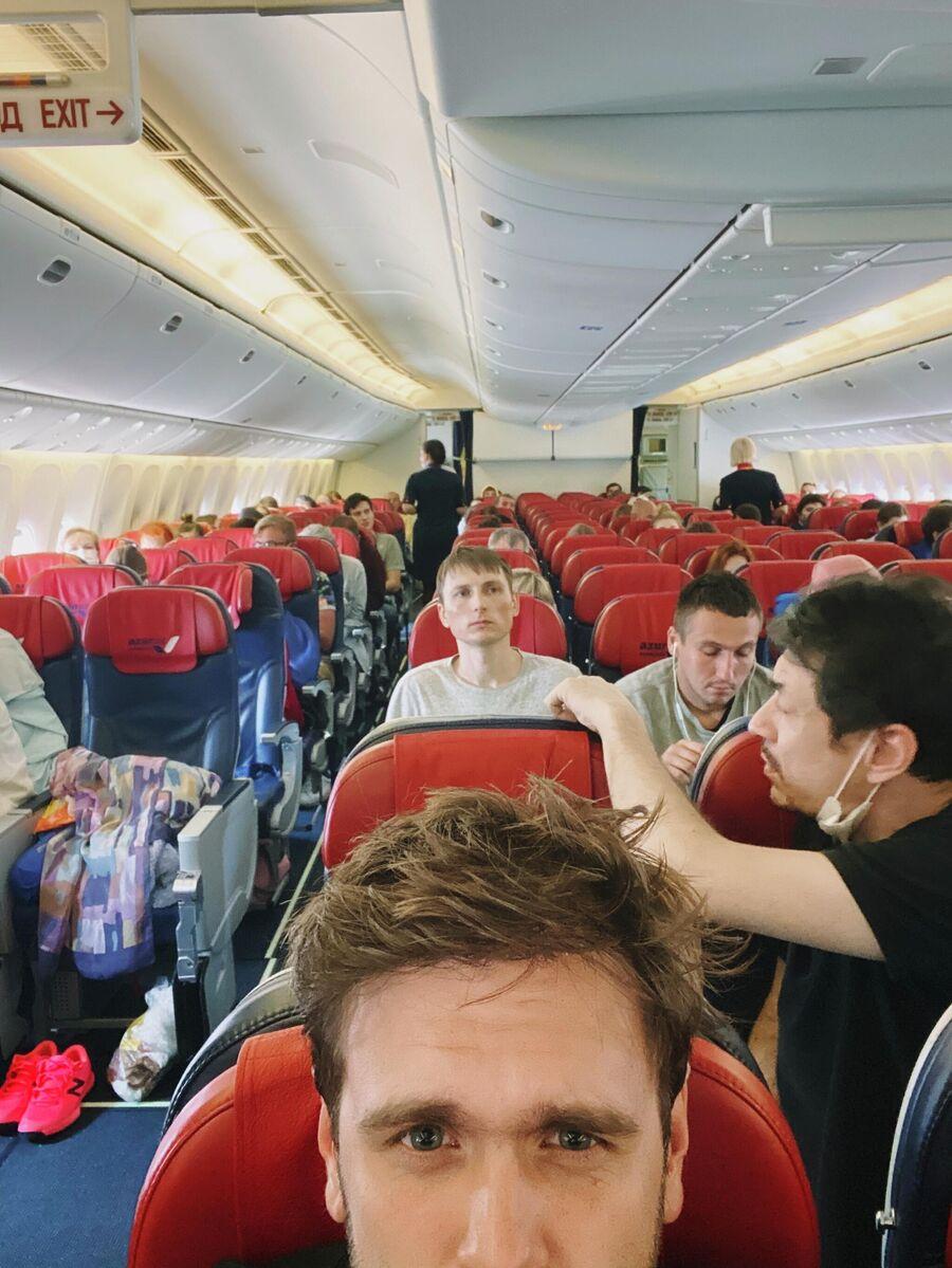 Я в самолете домой